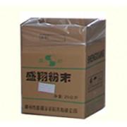 热固性粉末涂料,不含任何有机溶剂,涂装厂常州盛翔涂装