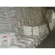 塑料原料,生产厂家常州益特佳包装材料有限公司